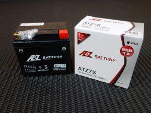 ATZ7S