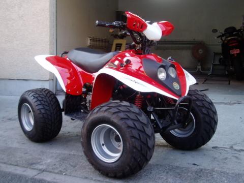 053 ATV50