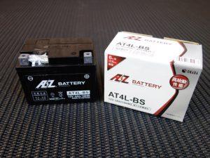 ATX4L-BS